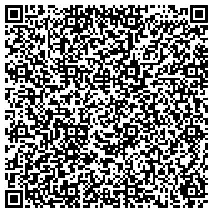 QR-код с контактной информацией организации КМВ (КМБ Производственно-коммерческая фирма), ТОО