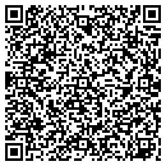 QR-код с контактной информацией организации Ритм, МПКП