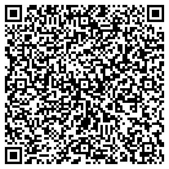 QR-код с контактной информацией организации НАЗ, ТОО