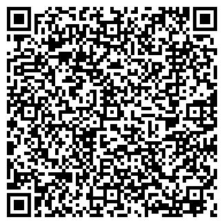 QR-код с контактной информацией организации АКХ РОДИНА