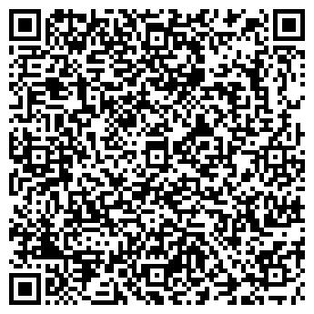 QR-код с контактной информацией организации Странг Файер, ЧУП