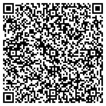 QR-код с контактной информацией организации Ракурс-S, Компания