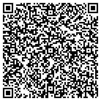 QR-код с контактной информацией организации Лейер, ТОО