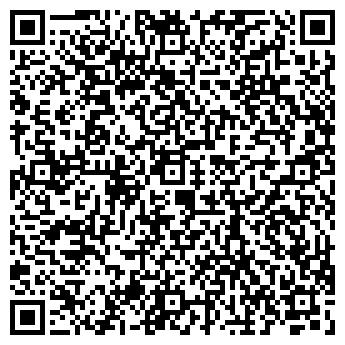 QR-код с контактной информацией организации Береке,ИП