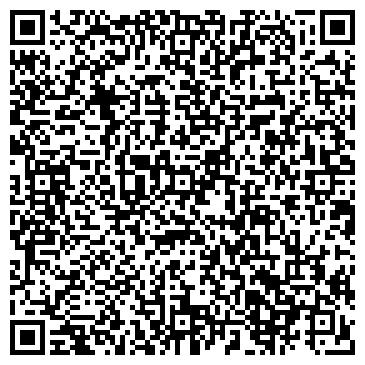 QR-код с контактной информацией организации РОСТОВСЕЛЬХОЗВОДСТРОЙ КАМЕНСКАЯ ПМК