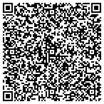 QR-код с контактной информацией организации К-Гарант, ООО