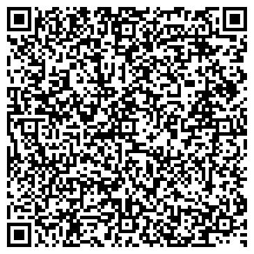 QR-код с контактной информацией организации Казхимэлектромонтаж, ТОО