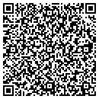 QR-код с контактной информацией организации КМ САНА, ТОО