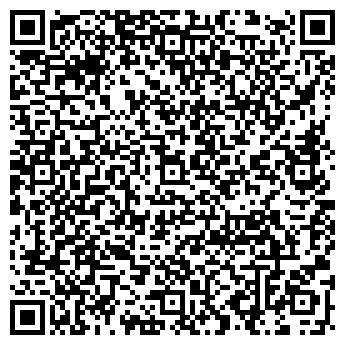 QR-код с контактной информацией организации Гулис С. В., ИП