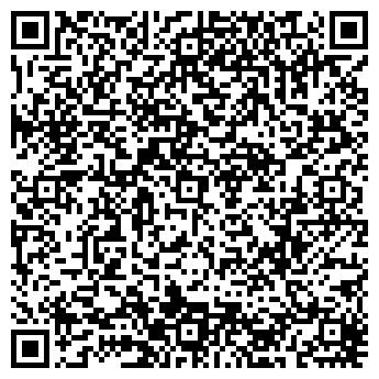 QR-код с контактной информацией организации СВ- Строй, ТОО