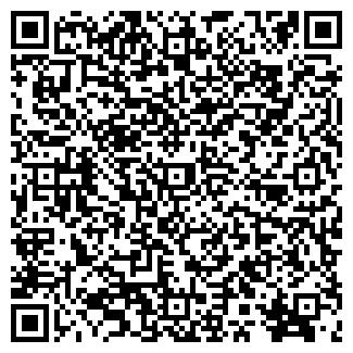 QR-код с контактной информацией организации ГУОСФЕРА