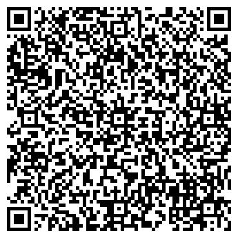 QR-код с контактной информацией организации Asi (Аси), ТОО