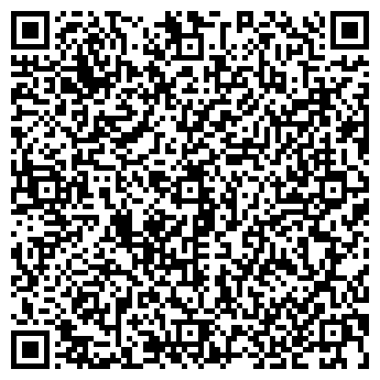QR-код с контактной информацией организации РСУ, ТОО