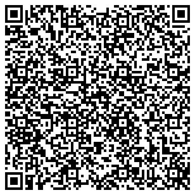 QR-код с контактной информацией организации Building ultra plus (Билдинг ултра плюс), ТОО