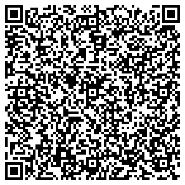 QR-код с контактной информацией организации Bafid (Бафид), Компания