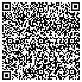 QR-код с контактной информацией организации АТК-07 Компания, ТОО