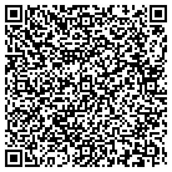 QR-код с контактной информацией организации ДиметраГрупп, ЧП