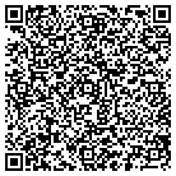 QR-код с контактной информацией организации Адал-Курылыс, ТОО