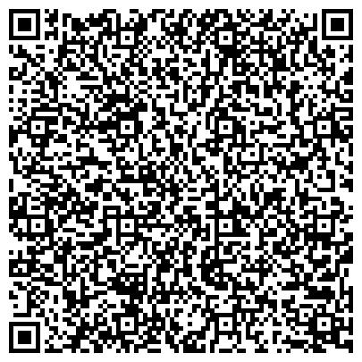 QR-код с контактной информацией организации Caspian Development Company LTD (Каспиан Дивелопмент Компани ЛТД), ТОО