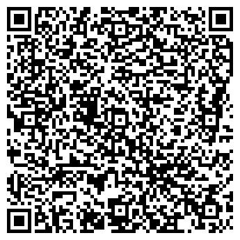 QR-код с контактной информацией организации Ушачская ПМК-66