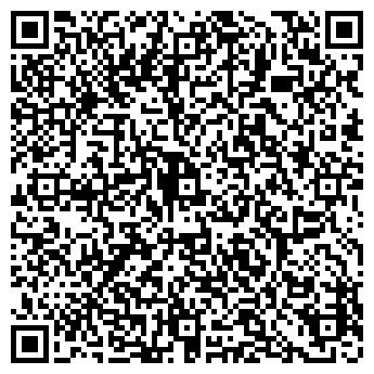 QR-код с контактной информацией организации Сулейманова, ИП