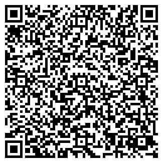QR-код с контактной информацией организации Жигер, ТОО