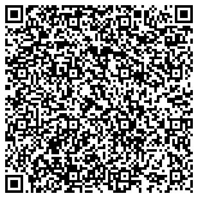 QR-код с контактной информацией организации СТРОИТЕЛЬ КЫЗЫЛОРДА-ТИЛЕУ