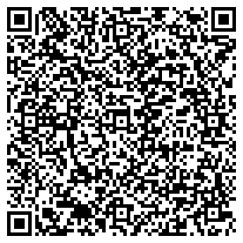 QR-код с контактной информацией организации Ваян Строй,ООО