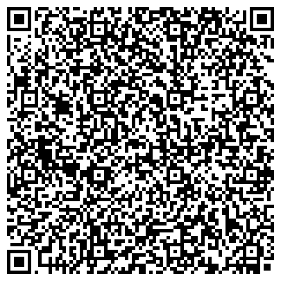 QR-код с контактной информацией организации Гомельский городской дорожный строительно-ремонтный трест, КУП