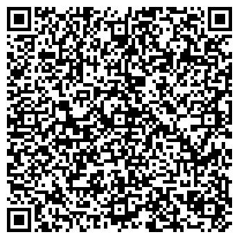 QR-код с контактной информацией организации Казахдорстрой, ТОО