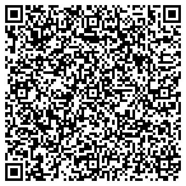 QR-код с контактной информацией организации TCK Tehnoplus and КО (ТСК-Техноплюс енд Ко), ТОО
