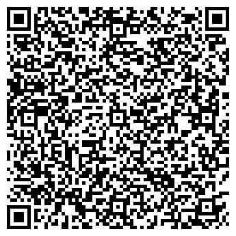 QR-код с контактной информацией организации Савимакс, ЧСУП