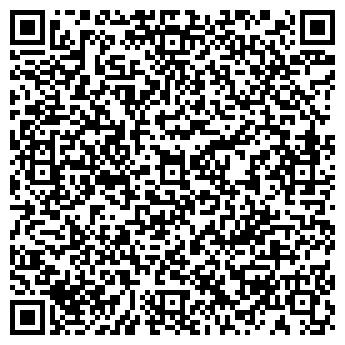 QR-код с контактной информацией организации Альмастрой, ОДО
