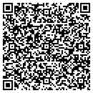 QR-код с контактной информацией организации ГУКОВУГОЛЬ