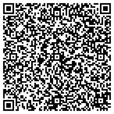 QR-код с контактной информацией организации AL SchedetAL (ЭйЭл Скедетал), ТОО