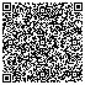 QR-код с контактной информацией организации Стройимпульс-ТЭК, ТОО
