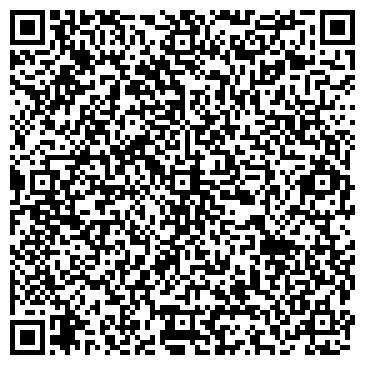 QR-код с контактной информацией организации Фиал фирма, ТОО