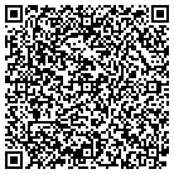 QR-код с контактной информацией организации Бассейн Курылыс, ТОО