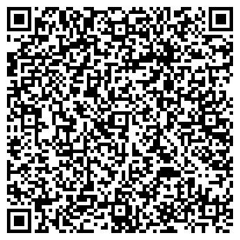 QR-код с контактной информацией организации ФОП Шафаренко, Частное предприятие