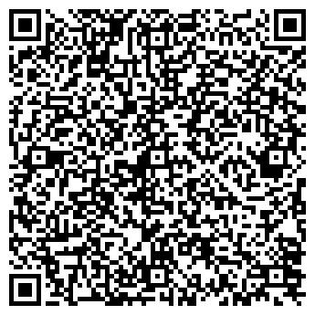 QR-код с контактной информацией организации Lignea