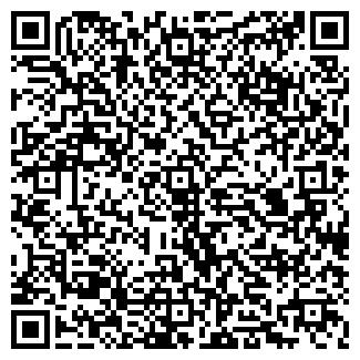 QR-код с контактной информацией организации ДОНУГЛЕТРАНС, ОАО