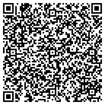 QR-код с контактной информацией организации A la prima (Ала прима),ТОО