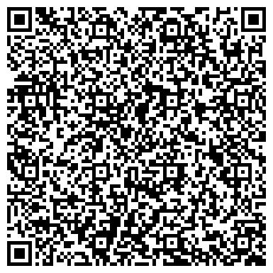 QR-код с контактной информацией организации Talgar Construction TC (Талгар Констракшн ТС), ТОО