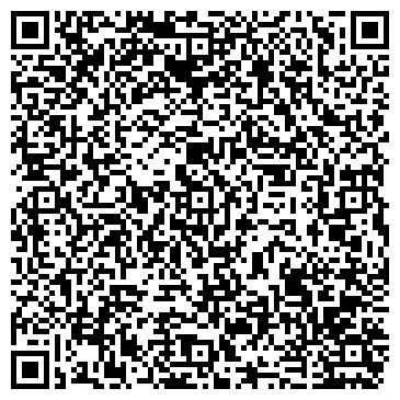 QR-код с контактной информацией организации Белремстройпроект, ЧУП