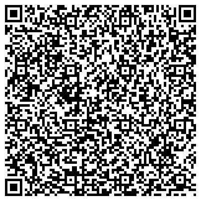 QR-код с контактной информацией организации Аван құрылыс, ТОО