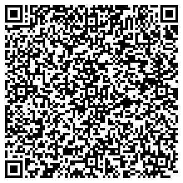 QR-код с контактной информацией организации АзизСтройСервис, ТОО