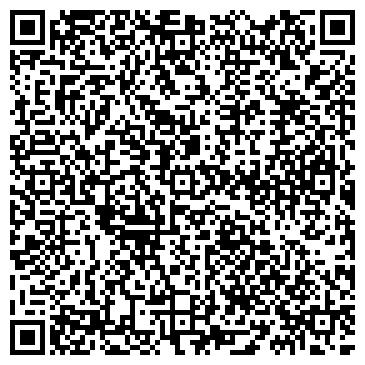 QR-код с контактной информацией организации Сем-Тал, ТОО