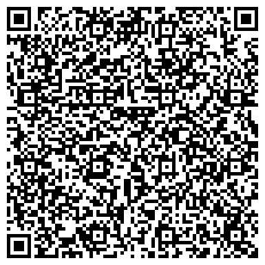 QR-код с контактной информацией организации Землеустроитель, ТОО