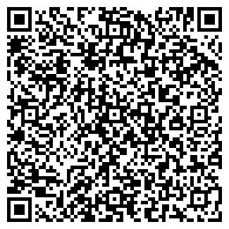 QR-код с контактной информацией организации Бурамбаева, ИП