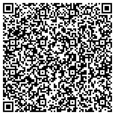 QR-код с контактной информацией организации Heimbau (Хаймбау), ТОО